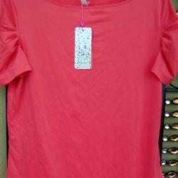 Νέα μάρκα μπλούζα μπροστά