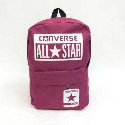 Sırt çantası Converse All Star Pembe
