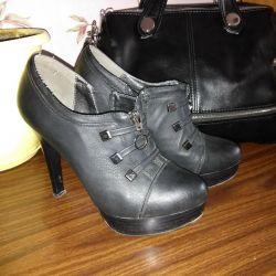 Παπούτσια και παπούτσια