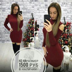 Dress, quality is super, new, 42-48