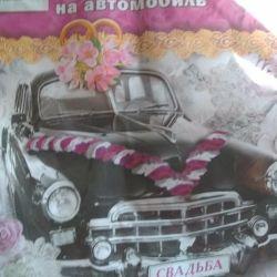 Düğün araba dekorasyon