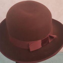 Καπέλο αισθάνθηκε γυναίκες vintage 80s ΕΣΣΔ