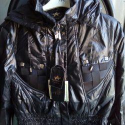 Куртка жен 42,44, 46 размер