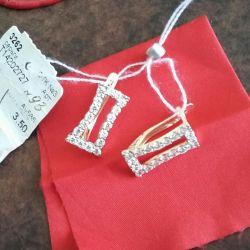 Gold earrings. URGENTLY!