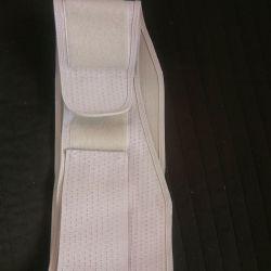 Bandage for pregnant women.
