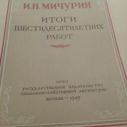 Michurin's book