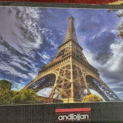 Puzzle 3000 pc