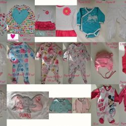 Branded things for girls up to one year