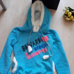 Cool sweatshirt