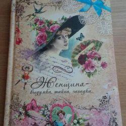 Νέο ημερολόγιο, αντιτριβείο σχέδια για ζωγραφική