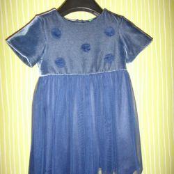 new dress benetton p. 1 g
