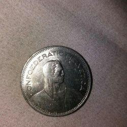 5 FR 1997
