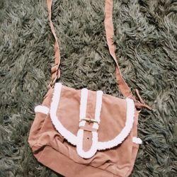 Γυναικεία τσάντα, πάνω από τον ώμο