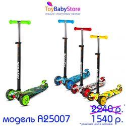 Scooter children's 4-wheel NEW Model A25007