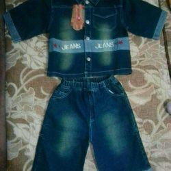Jeans Suit Nou