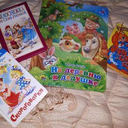 Colorful children's books