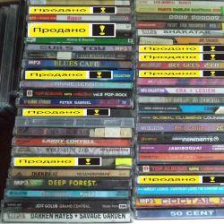 CD и MP3 диски