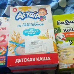 Porridge children's dairy Bellakt