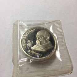 Coin of the USSR, proof, was not in circulation