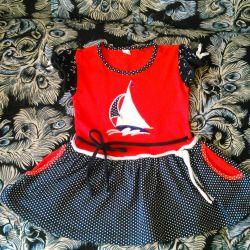 Dress, 80 -86 (no bargaining)