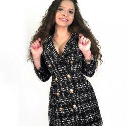 Dress tweed jacket