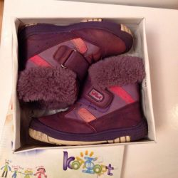 Winter boots naturalka 26 size