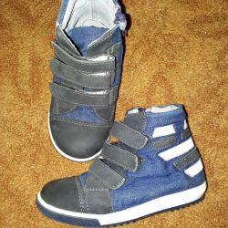Ayakkabı, spor ayakkabı