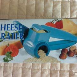 Терка для сыра механическая Cheese Grater