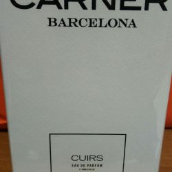 CARNER BARCELONA - CUIRS