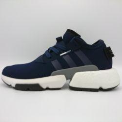 Adidas Yeezy P.O.D. S