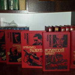 Cărți detectiv Julian Semenov