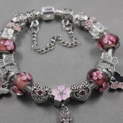1979 Pandora Style Bracelet