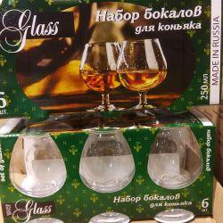 Γυαλιά για κονιάκ και κρασί