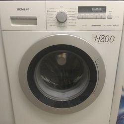 Siemens IQ300