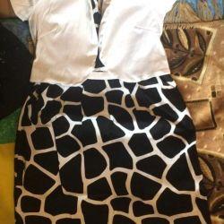 Dress new + bolero
