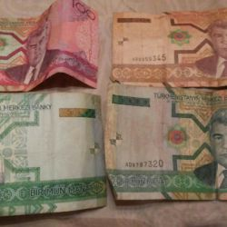 Turkmenistan banknotes