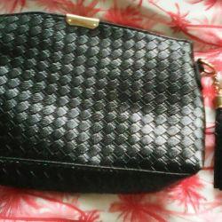 Debriyaj siyahı (çanta)