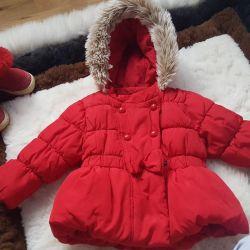 Куртка дитяча і чобітки