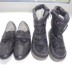 Boots, shoes 27 times, 17.5cm. by stl