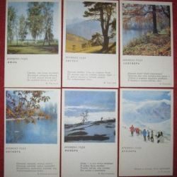 Seasons of the year 1968 USSR