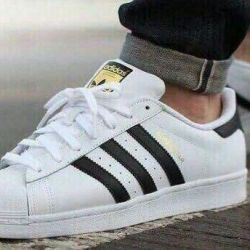 Men's sneakers Adidas