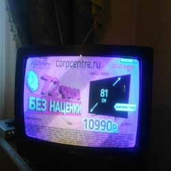 TV perfect image.