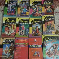 Books Dontsova