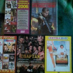 Ταινίες με δίσκους