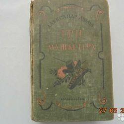 Cartea lui A. Dumas