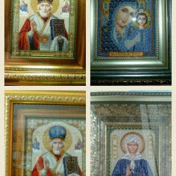 Pictures and icons of beads