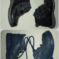 Boots boy skin orthopedist. p.23 and 24 (2pcs)
