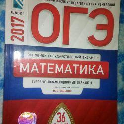 Colecții pentru pregătirea pentru OGE