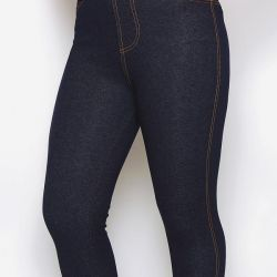 New Jeggings, size 56-58
