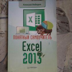 Excel Öğreticisini Temizle